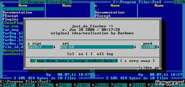 w200 cid53 flash file