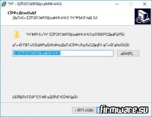 EZP2013, высокоскоростной USB программатор 24 25 26 93 SPI bios